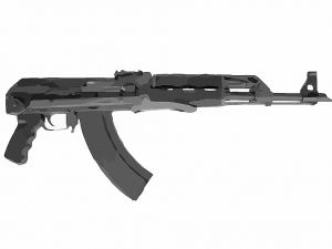 Maschinengewehr