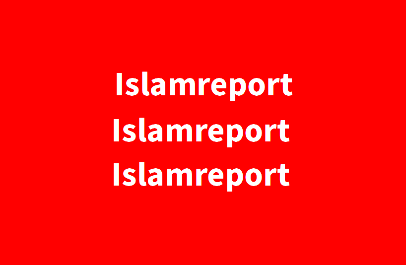 Islam-Report