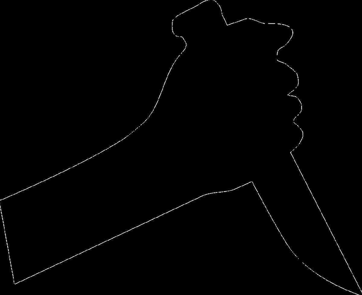 Symbolbild: Messeranschlag in Lübeck