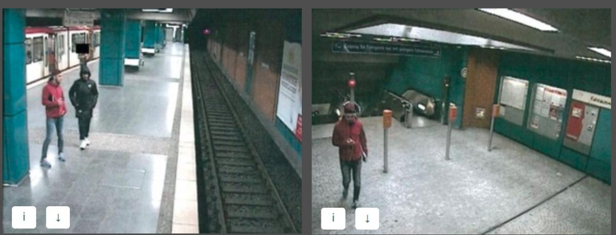 Lichtbildfahndung nach Raub in Dortmund